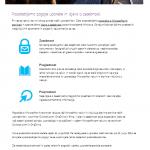 Microsoft: Pogoji uporabe se spreminjajo