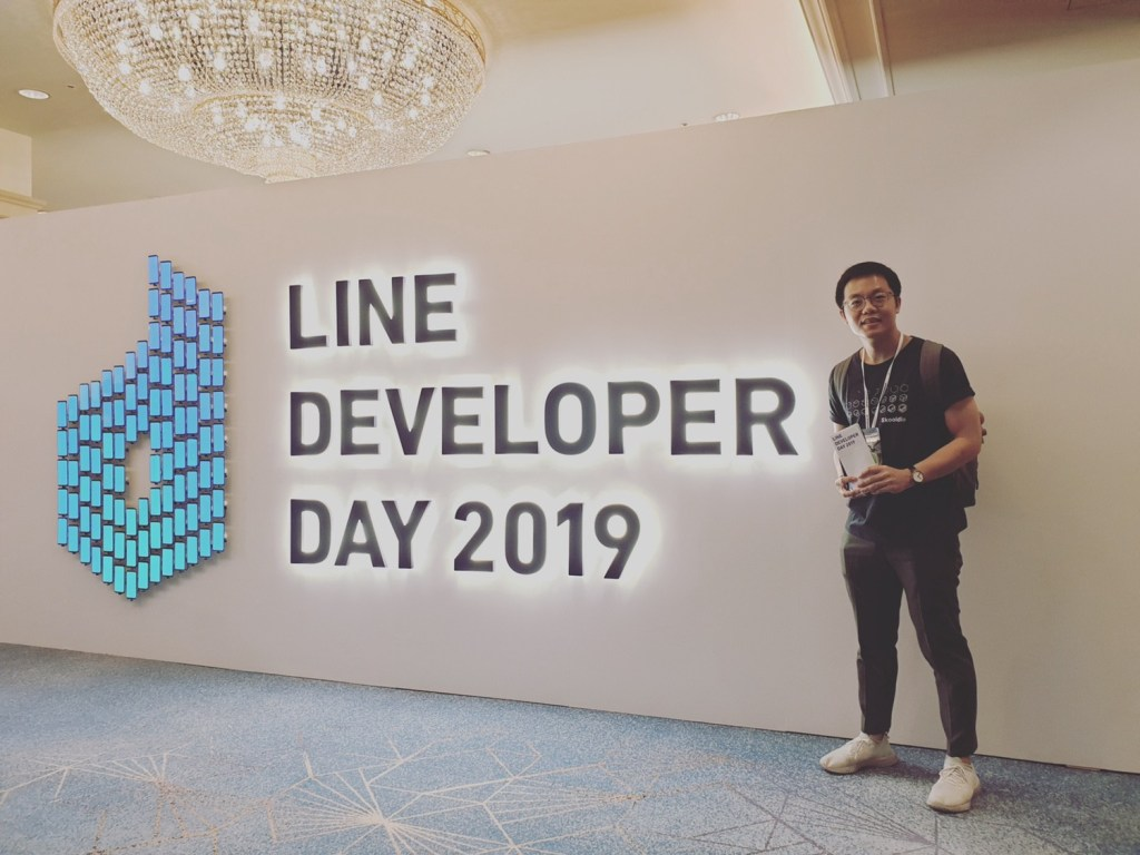 เก็บตก LINE Developer Day 2019 — ฉบับ Data Science และ AI (Part 0) | Skooldio Blog