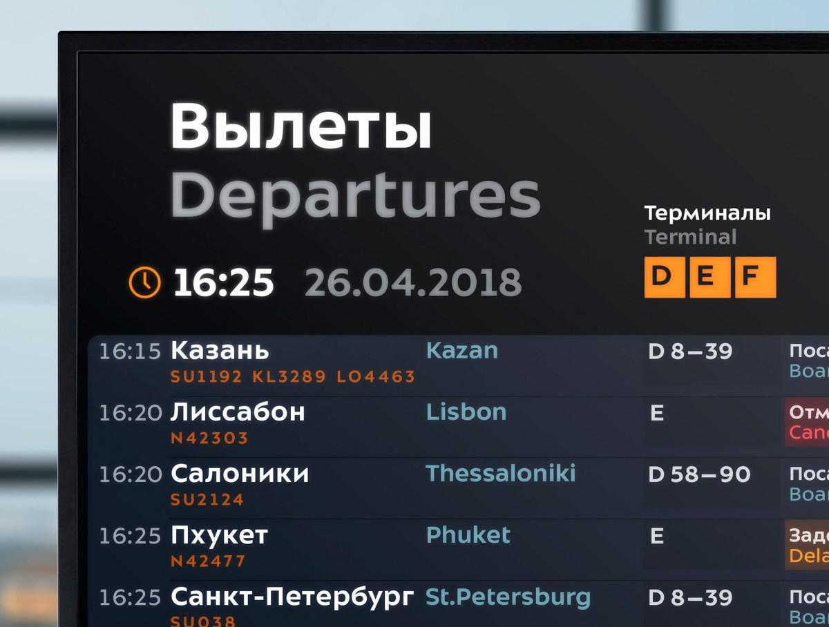 Airport flight schedule language | Skooldio Blog - จบปัญหาดู Flight ยาก! หา Gate ไม่เจอ! เคสจริงการปรับ 4  ดีไซน์ง่ายๆ ของสนามบินใหญ่ที่สุดในรัสเซีย ที่ทำให้นักท่องเที่ยวปลื้ม