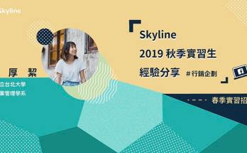 2019秋季行銷企劃2 實習 00
