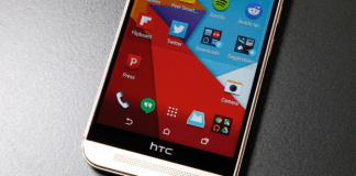htc one m9 plus rumored