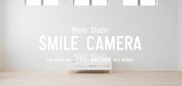 ありがとうございます★SMILE CAMERAは4周年を迎えました!