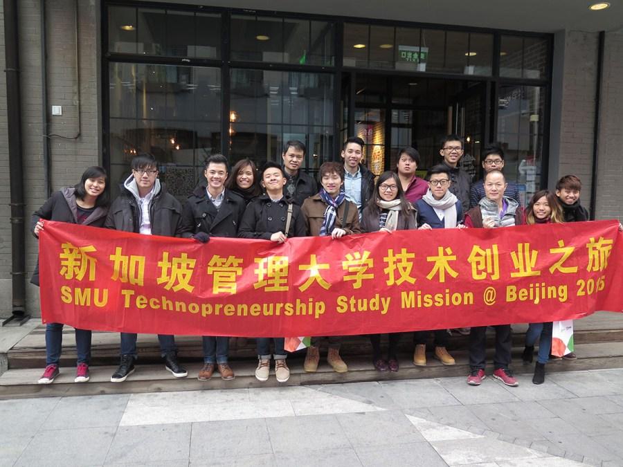 Technopreneurship Study Mission Beijing 2015