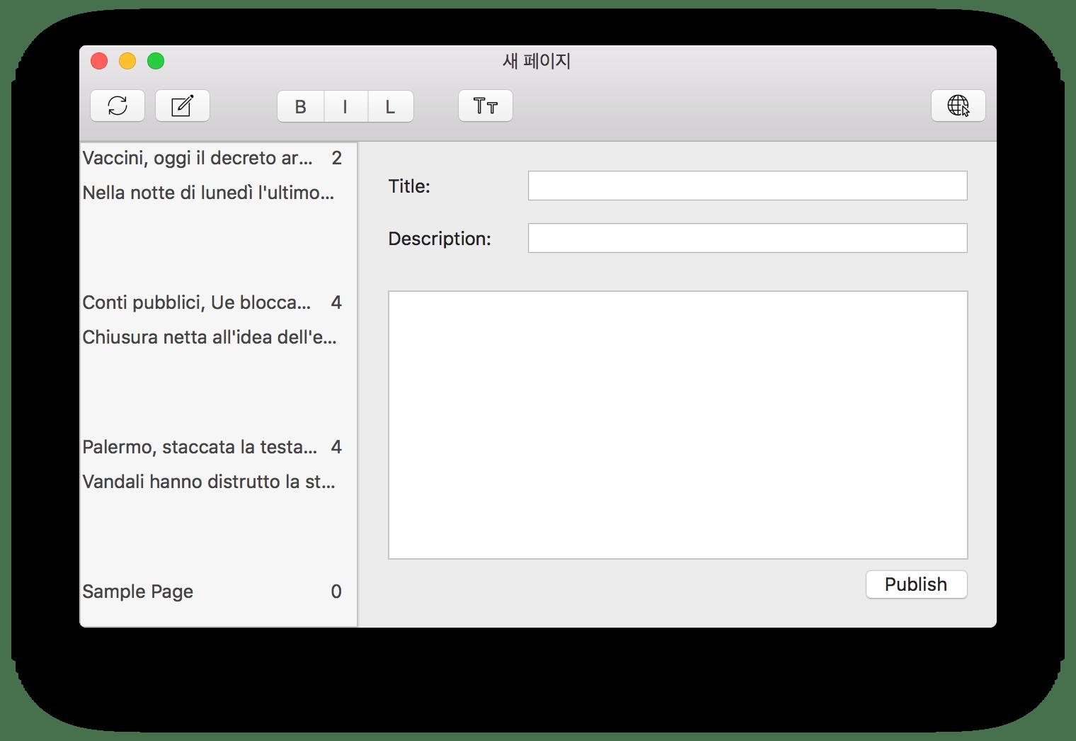 웹브라우저에서 보기 버튼 추가