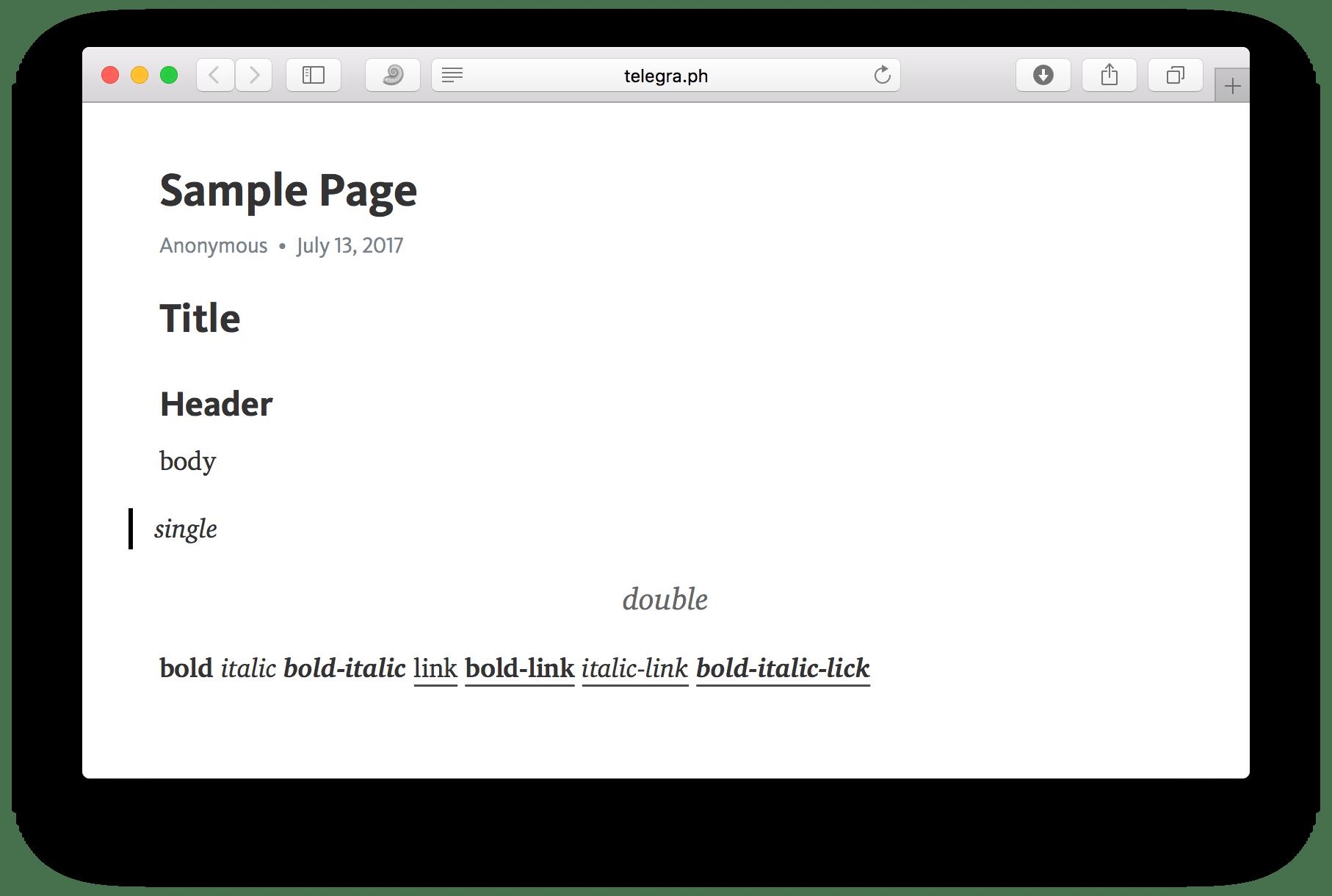 새로운 페이지 서버 저장 성공