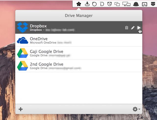 ExpanDrive メニューバー