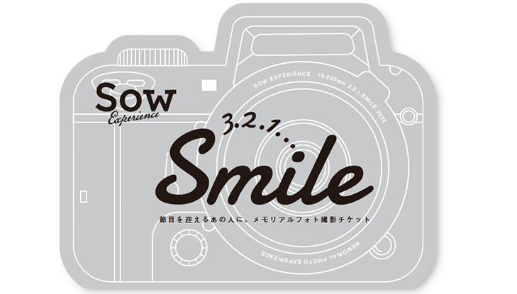 memorial_photo-sample-1