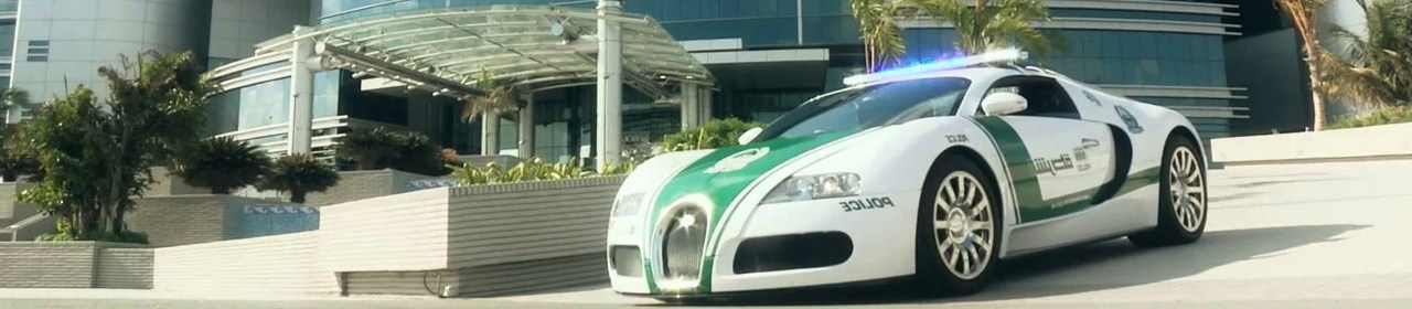 Frota policial de Dubai