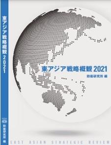 2021East Asia.jpg
