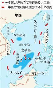 南シナ海.jpg