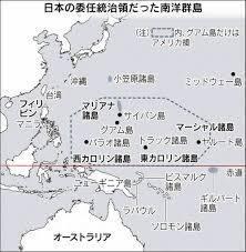 南洋諸島3.jpg