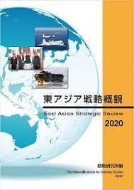 東アジア2020.jpg