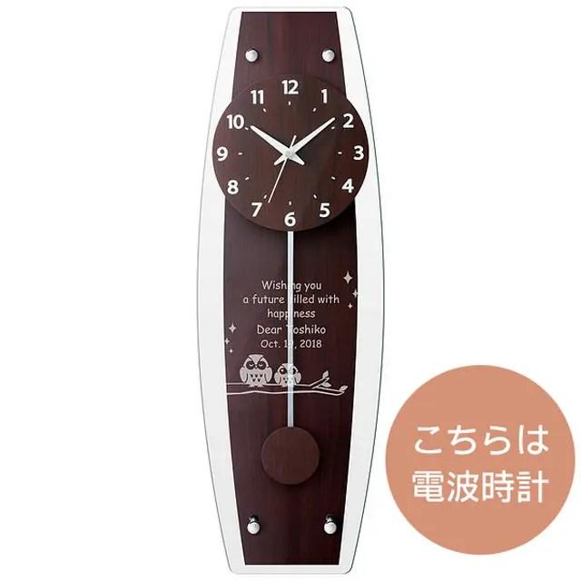 人気のペンデュラム(振り子)壁掛け時計