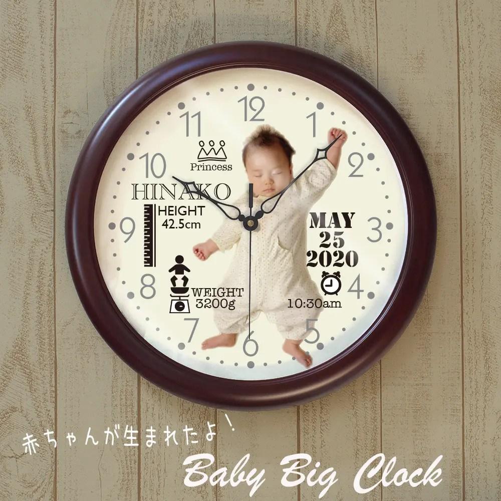 ベビースタイル大きな時計 直径47センチ壁掛け時計
