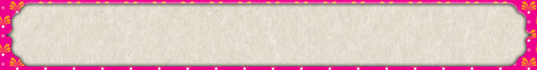 ETSY_BANNER_BOOKPLATE_PINK_BRIGHT