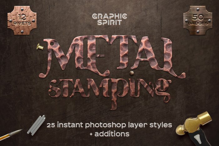 Metal Stamping Effect for Photoshop