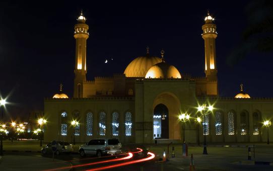Glory and Spirit of Eid