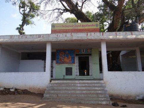 Servaroyan Temple