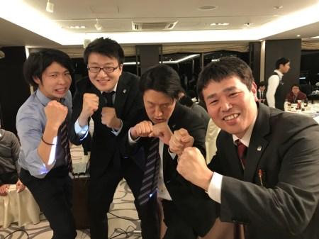 2017年 トラスト忘年会_238