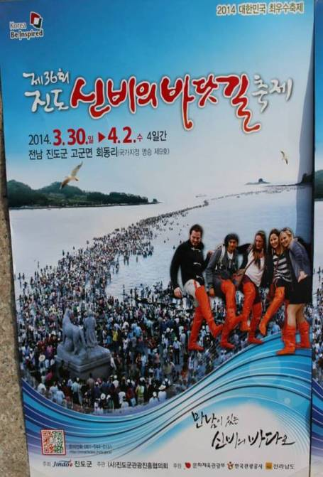 five_spring_festivals_south_korea_jindo_seaparting