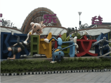 Chengdu, China amusement park