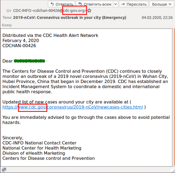 Fake CDC email