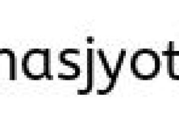 ग्रंथ परिक्षण: 'Light on Life '