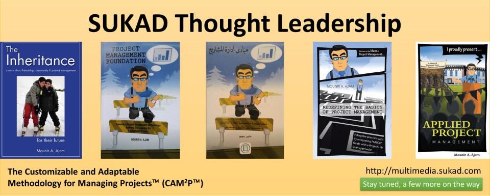 SUKAD Published Books (http://multimedia.sukad.com)