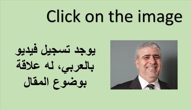 فيديو بالعربي عن موضوع المقال | PMO Functions | PMO Contiuum