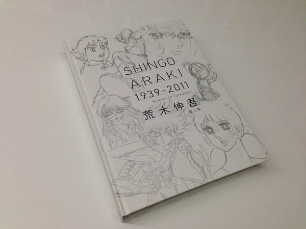 Shingo Araki - Hitomi to tamashi (1)