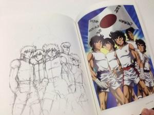 Shingo Araki - Hitomi to tamashi (13)