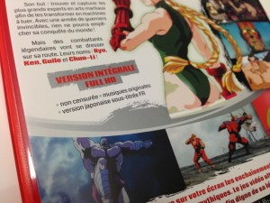 street fighter II blu-ray (5)