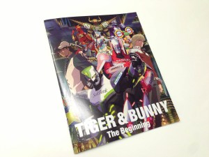 tiger and bunny - the begining (8)