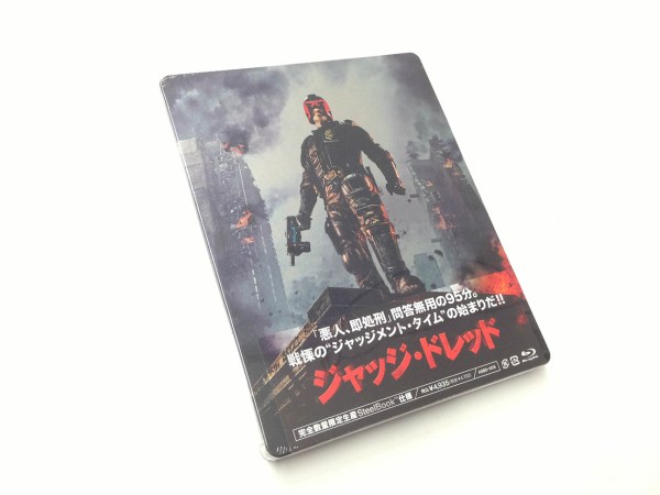Dredd - ジャッジ・ドレッド steelbook (1)