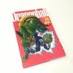 dragonball 26 (1)