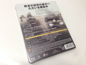 mad max trilogy japan steelbook (2)