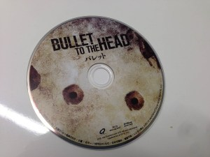 bullet to the head metalpak japan (6)