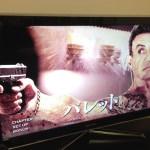 bullet to the head metalpak japan (7)
