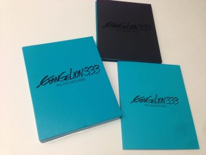 evangelion 3.33 collector limite blu-ray (5)
