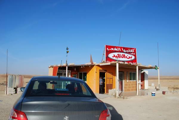 Koffietentje langs de Desert Highway