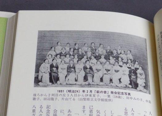 IMGP2148