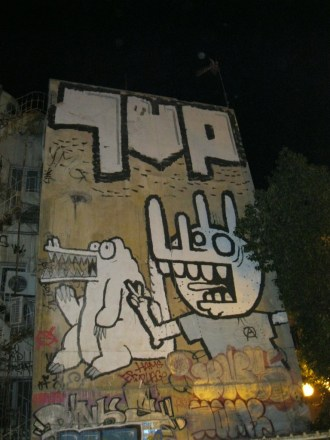 Graffiti in Greece