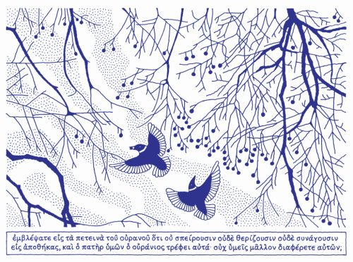 Wildbirds Among Branches