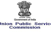 COMBINED DEFENCE SERVICES EXAMINATION (II), 2014 – DECLARATION OF  FINAL RESULT