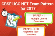 NET NOTIFICATION 2017 | THE CANDIDATES ARE REQUIRED TO APPLY ONLINE FROM 01ST AUGUST, 2017 | NET EXAM : 19TH NOVEMBER, 2017