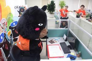 Oh! Bearは超級任務組(特務課)の組長に就任