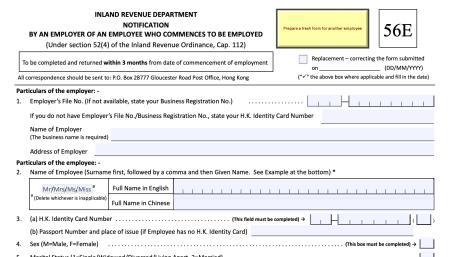 IR56E form