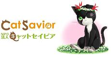 banner_logo2
