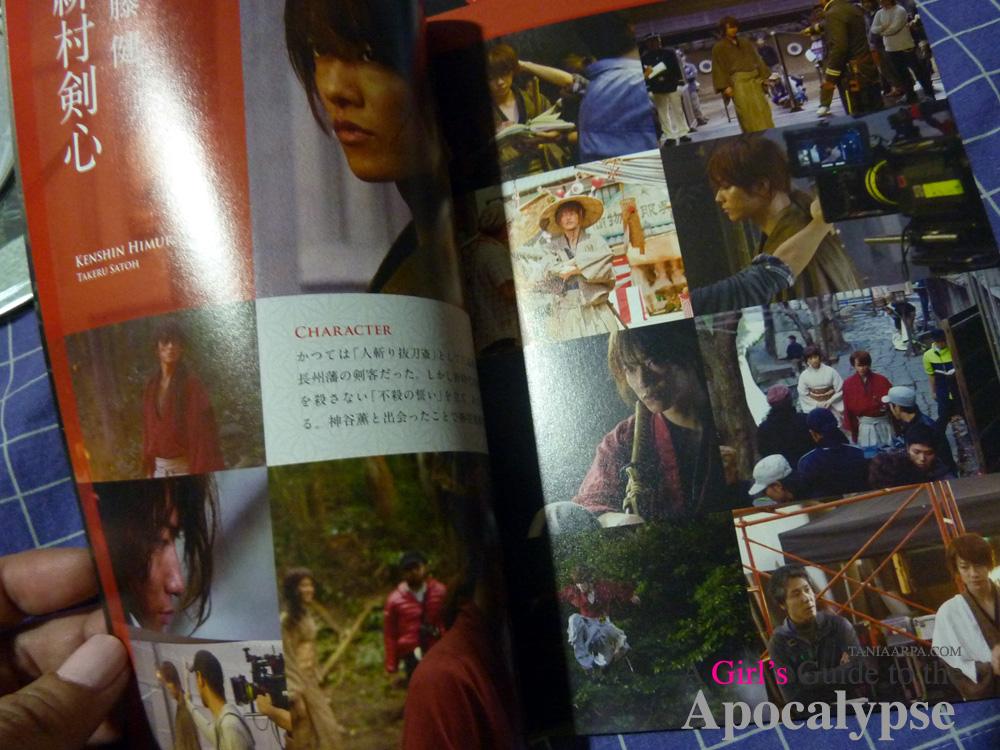 Rurouni Kenshin Deluxe DVD - character profiles