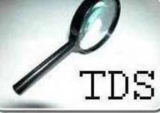 tds-250×250 (1)